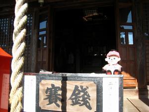 久井稲生神社2009、2
