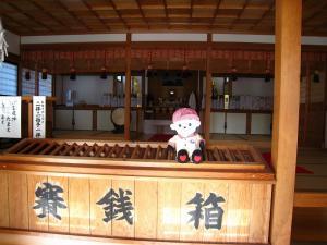 甲山、巳徳神社2009、2