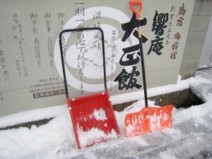 雪掻き用具、必需品です1