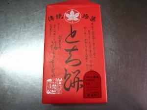 伝統珍菓「とち餅」、福うさぎ・お菓子のお城壽城、鳥取県・米子市1