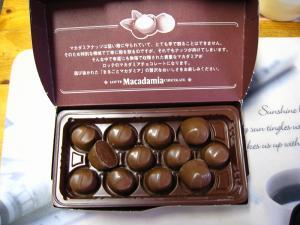 ロッテ「マカダミア・チョコレート」2