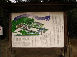 愛媛県大三島、大山祇神社2