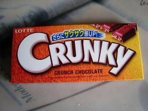 ロッテ「クランキー」、クランチ・チョコレート1