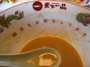 京都ラーメン、「天下一品」福山・光南店、4、「めちゃこってりラーメン」、