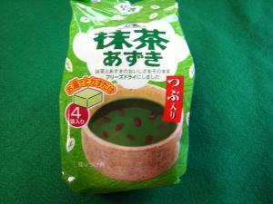 森永製菓「抹茶あずき」、つぶ入り・フリーズドライ1