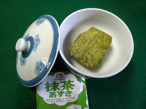 森永製菓「抹茶あずき」、つぶ入り・フリーズドライ2