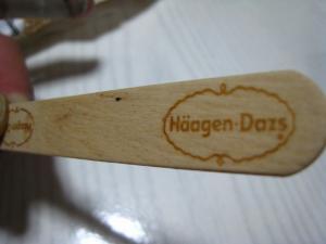 ハーゲン・ダッツ、アイスクリームバーのバー、ロゴ、当りマークなら良いのに!
