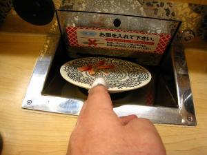 「くら寿司」、自動計算用・皿投入口2