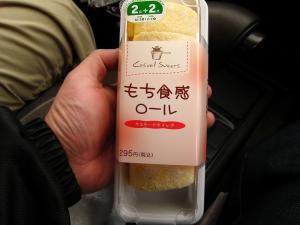 ヤマザキ「もち食感ロール」カスタード・ホイップ1