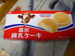 森永製菓「練乳ケーキ」1