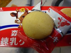 森永製菓「練乳ケーキ」2