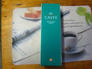 銀装・GINSO「CASTE 21」、カステラ・青箱、1