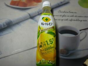 ポッカ「キレートレモン」、酸っぱさ最高!