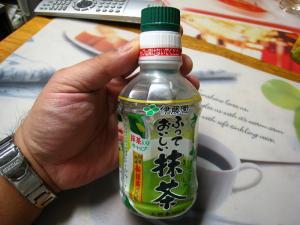 伊藤園「ふっておいしい抹茶」1