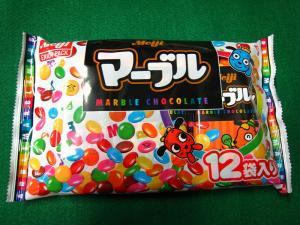 明治製菓「マーブル・チョコレート」1
