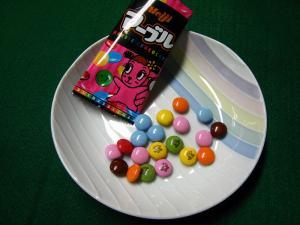 明治製菓「マーブル・チョコレート」3