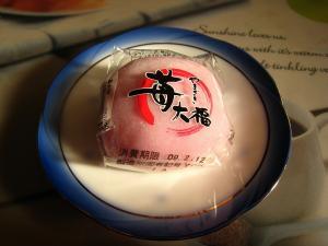 ヤマザキ「苺大福」1