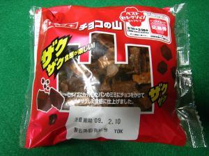 ヤマザキ製パン「チョコの山」