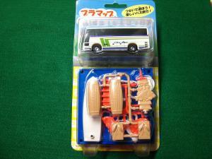 プラマップ「大好き!観光バス」、中国バス1
