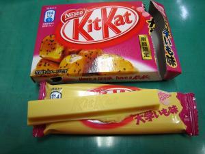 ネスレ「キットカット、大学芋味」2