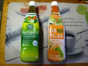 「カゴメ野菜ジュース、クリアタイプ」と「伊藤園、野菜ジュース」