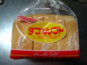 ヤマザキ製パン「ダブルソフト」