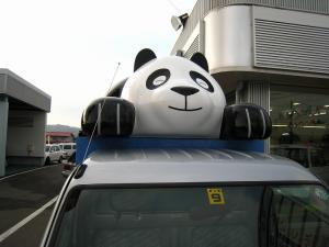 ダイハツ「パンダ自動車」3