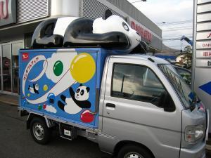 ダイハツ「パンダ自動車」4