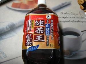 カルピス「健茶王、紅茶タイプ・特保」