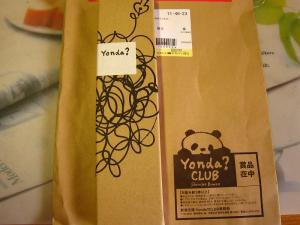 Yonda? Club、新潮社、 「腕時計」2