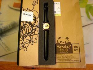 Yonda? Club、新潮社、 「腕時計」3