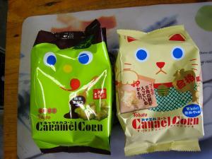 トーハト「キャラメルコーン」ミルク味・抹茶黒蜜味