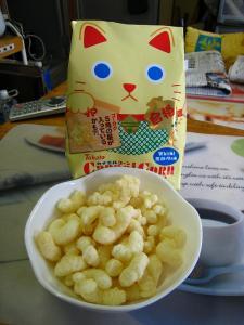 トーハト「キャラメルコーン、ミルク味」1