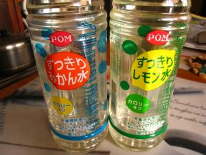 「ポン・ウォーター、すっきりレモン&すっきりみかん」、愛媛県松山市安城寺町・えひめ飲料