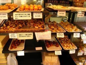 平和パンの店、オーブンフレッシュ・ベーカリー「ピーターパン、倉敷店」2、プチ・パンの量り売り!美味!