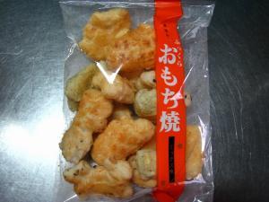 もち吉、新製品「ふっくらお餅焼き」1