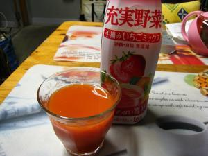 伊藤園「充実野菜、手摘みいちごミックス」