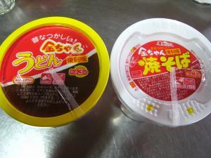 復刻版カップ麺6「金ちゃん、徳島製粉」