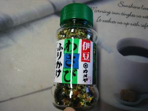 三島食品、静岡、わさびふりかけ