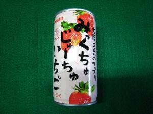 「大阪生まれのふりふり、みっくちゅ・じゅーちゅ・いちご」、サンガリア