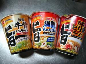 韓国ラーメン、農神製3種類のラーメン、