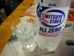 アサヒ『三ツ矢サイダー、オールゼロ』、カロリー0・糖質0・保存料0、美味!抜群の透明感!