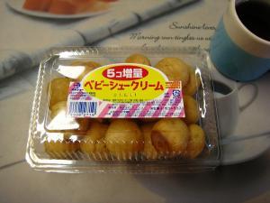 カドショー(三重県四日市)『ベビーシュー』、大好きです!安いのが驚き!1