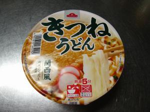 トップバリュー『きつねうどん』、関西風のだしが美味!安くて最高!!