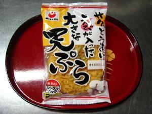 MISUZU『サクッとうまい、えびが入った大きな天ぷら』、カップめんが何となく贅沢に!