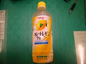 ポッカ『キレートレモン・ウォーター』、美味!大好き!ボトルの形がグシャ!1