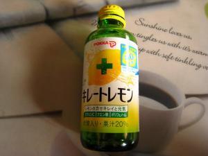 ポッカ『キレートレモン』、ビタミンC・クエン酸・ポリフェノール、10%増量!美味!