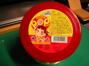 FUJIYA・不二家 ポップ・キャンディー(グレープ、オレンジ、ピーチ、ストロベリー・歯に優しい緑茶ポリフェノール入り・72本)1