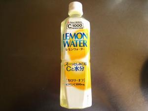 ハウス・ウエルネス「C1000・レモンウォーター」
