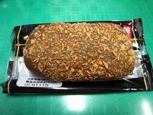 第一パン「鹿児島県産・黒豚、焼きカリーパン」、2